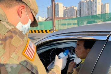 USFK Uses Vinegar Smell Test to Screen Coronavirus Patients