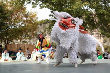 S. Korea Applies for Local Mask Dance's UNESCO Listing