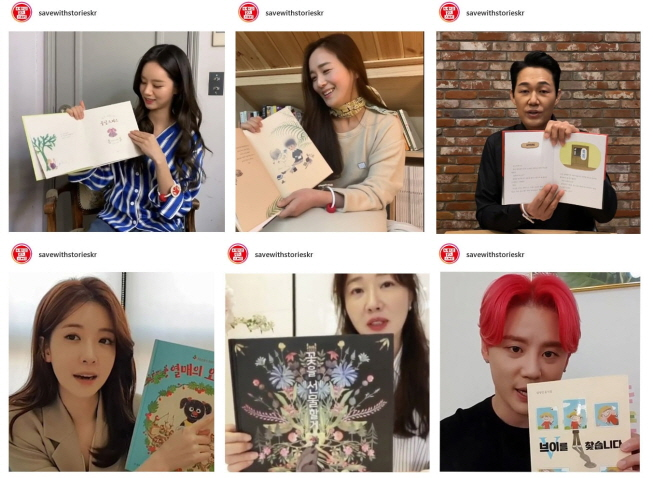 The challenge was arranged with a number of celebrities reading children's stories out loud to help kids who are home-bound during quarantine or social distancing restrictions. (image: Save the Children)