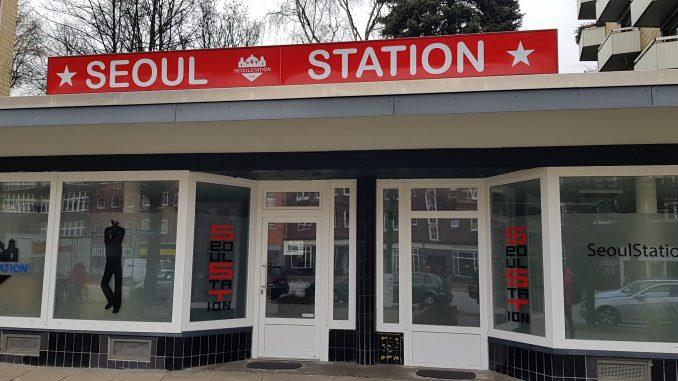 Hamburg's 'Seoul Station' Offers K-pop Dance Lessons