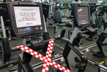 Gyms and Cram Schools Resume Operations amid Eased Social Distancing Rules