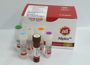 Korean Virus Test Kit Maker Earns FDA Emergency Approval