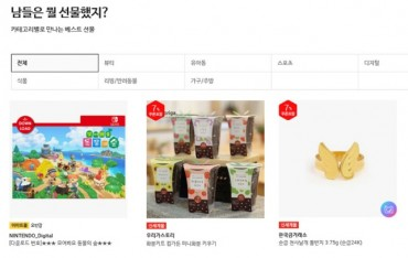 Online Gift Service Gains Popularity Due to Social Distancing