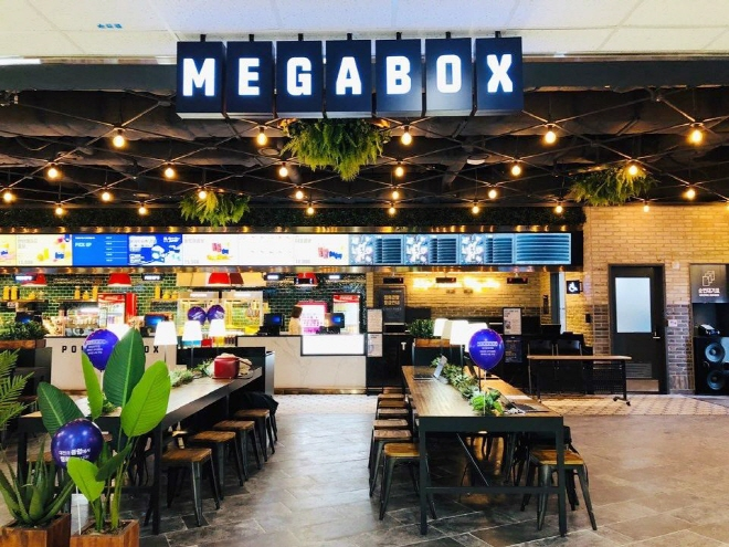 Megabox to Reopen 11 Theaters on Eased Social Distancing