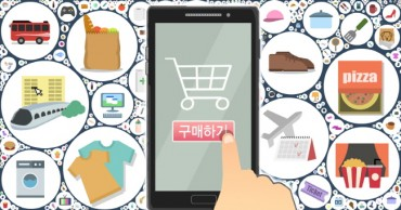 Online Shopping Jumps Nearly 25 pct in Feb. amid Virus Pandemic
