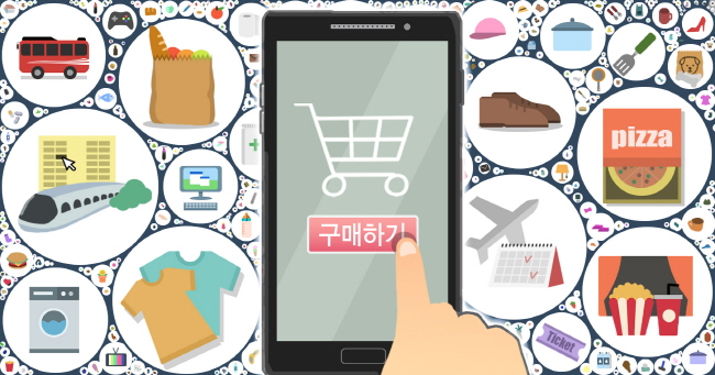 Industry analysts attributed the first-half surge to the popularity of untact, nonstore spending in the wake of coronavirus-caused social distancing measures and teleworking. (Yonhap)