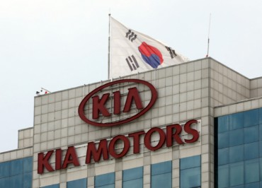 Kia Q1 Net Dips 59 pct on Virus Impact