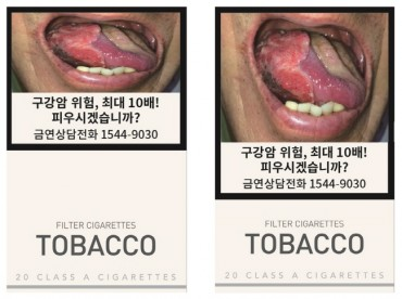 S. Korea to Change Warning Images on Cigarette Packs to Better Discourage Smoking
