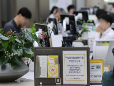 S. Korea's Household Debt Grows by Largest-ever in March