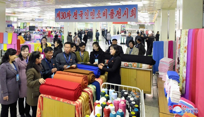 This photo, released by North Korea's Korean Central News Agency, shows the 30th National Consumer Goods Exhibition, which opened at a department store in Pyongyang on Nov. 13, 2019.