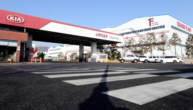 Kia Motors Mulls Suspending Three Domestic Plants Due to Coronavirus Disruptions