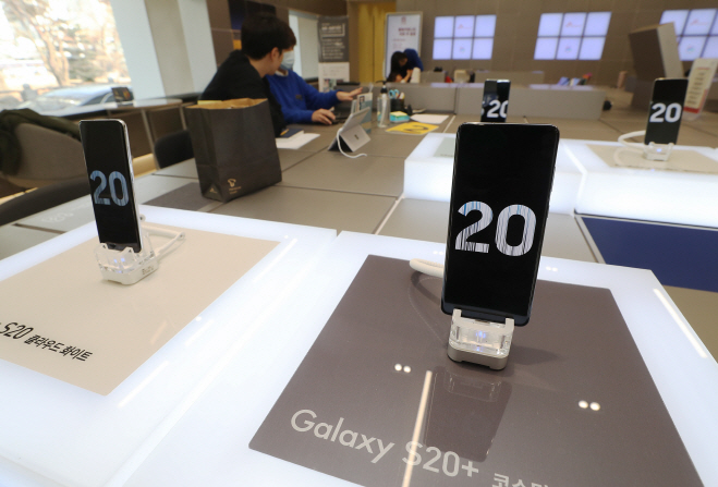 Samsung to Post Relatively Solid Q1 Earnings Despite Coronavirus Pandemic