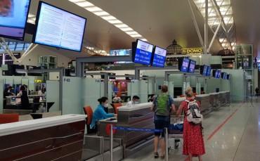 Vietnam Grants Entry Ban Exemptions to 340 S. Korean Business Travelers