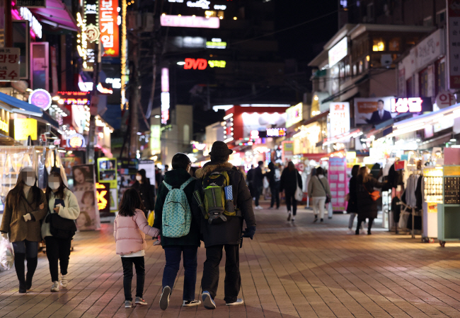 S. Korea to Enhance Inspections of Clubs, Bars to Prevent Spread of Coronavirus