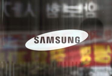 Samsung Bags 8 tln-won Equipment Supply Deal from Verizon