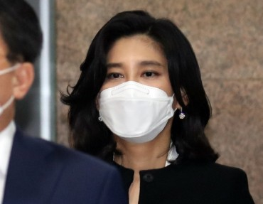Police End Internal Probe on Samsung Heiress' Alleged Propofol Use