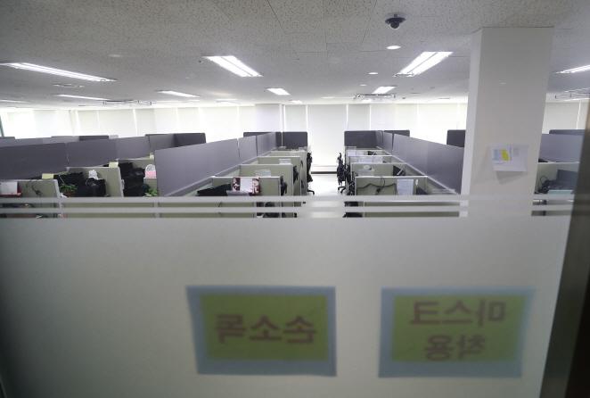 Majority of Call Center Employees Feel Vulnerable to Coronavirus