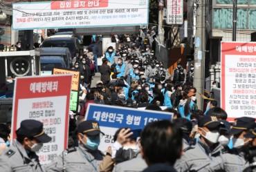 Seoul City to Take Legal Measure Against Virus Rule-breaching Church