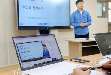 S. Korea to Introduce Gigabit Wireless Networks to All Schools