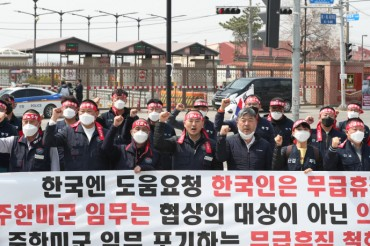 S. Korea Pushing to Pay Wages in Advance for USFK Workers on Forced Furloughs
