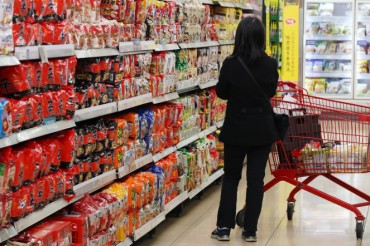 Korean Instant Noodles Attract Consumers Worldwide as Coronavirus Pandemic Drags On
