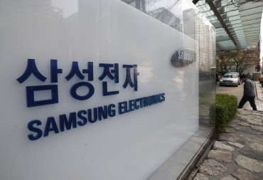Samsung Electronics Invests 5.3 tln Won in R&D in Q1