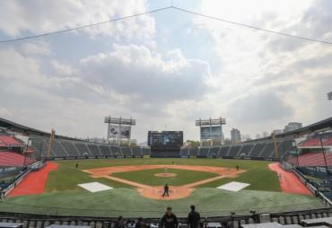 Baseball League Opens New 'Crowdless' Season