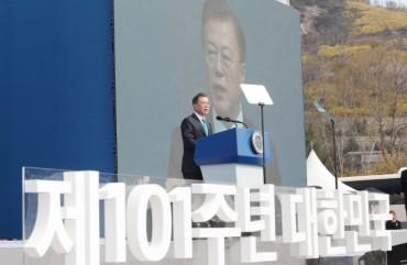 Moon Honors Anti-Japan Provisional Gov't, Urges National Unity Against Virus Crisis