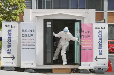 S. Korea to Shorten Approval Process to Help Develop Coronavirus Vaccine, Treatment