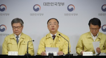 S. Korea to Sharply Increase Aid Package for Virus-hit Firms, Job Protection
