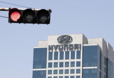 Hyundai's Debt Offerings Draw Strong Response