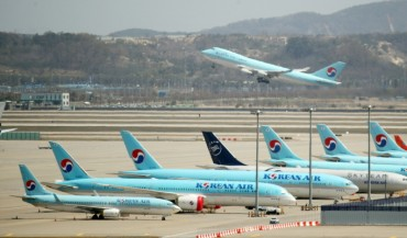 Creditors to Inject 1.2 tln Won into Virus-affected Korean Air