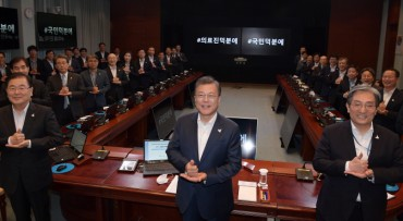 Moon Joins Thank You Challenge Campaign for Medical Workers