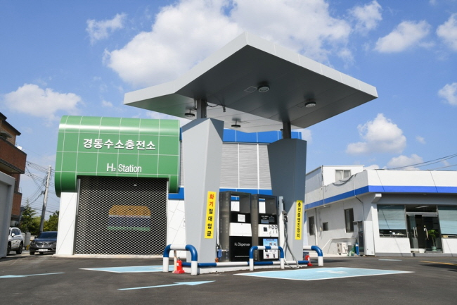 S. Korea to Build More Hydrogen-producing Facilities