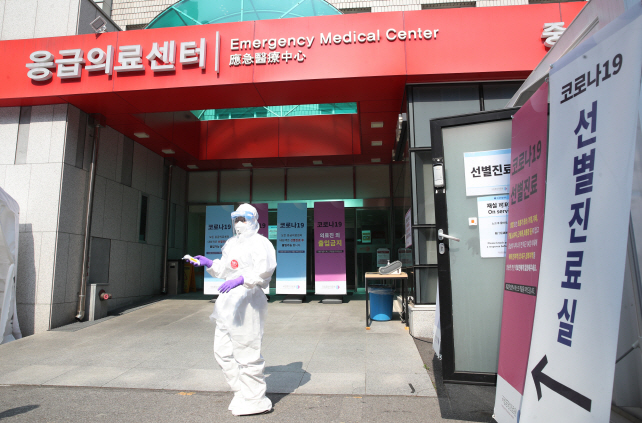S. Korea Open to Use of Ebola Drug on New Coronavirus After Full Clinical Testing