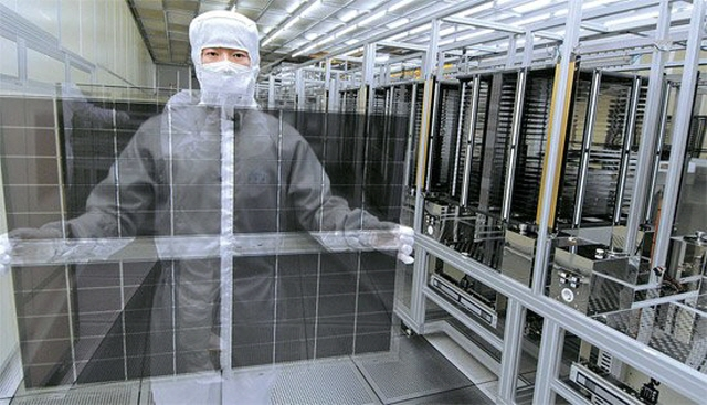LG Display Net Loss Widens in Q1 on Output Cut