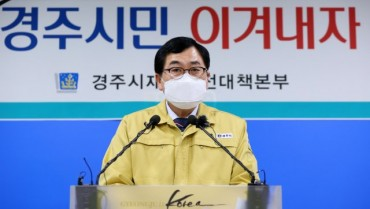 Citizens Call for Dismissal of Mayor Who Supported Japan with Quarantine Goods
