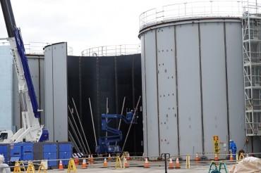 Navy to Assess Impact of Radioactive Water on its Operations amid Fukushima Concerns
