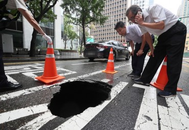 Seoul City Introduces AI Technology to Rapidly Locate Underground Voids