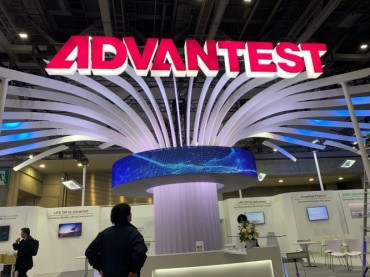 Advantest Named THE BEST Supplier of Chip Making Equipment in Annual VLSIresearch Customer Satisfaction Survey