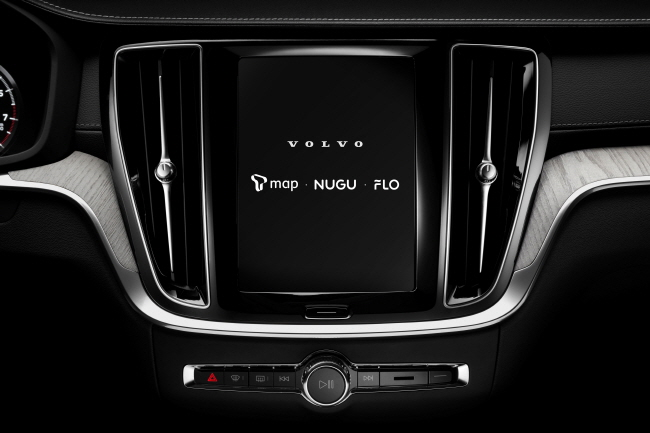This photo provided by SK Telecom Co. on May 11, 2020, shows the company's in-vehicle infotainment system installed in a Volvo vehicle.