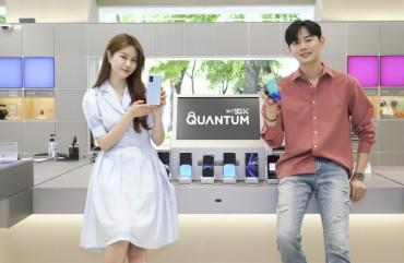 SK Telecom, Samsung Unveil 5G Smartphone with Quantum-safe Crypto Solution