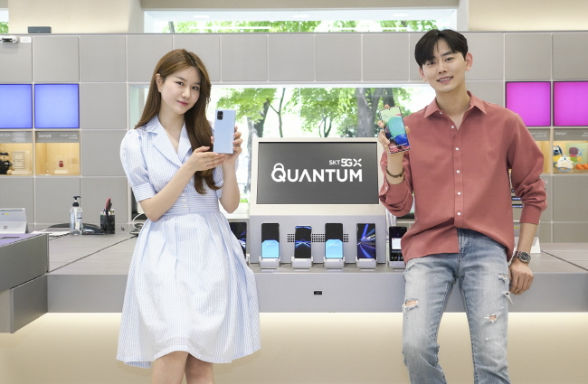 SK Telecom, Samsung Unveil 5G Smartphone with Quantum-safe Crypto Solution