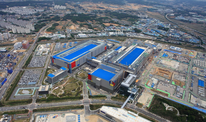 This photo provided by Samsung Electronics Co. on May 21, 2020, shows the company's chip plant in Pyeongtaek, south of Seoul.