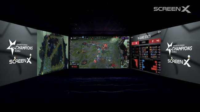 "This image provided by CGV shows a live streaming of a ""League of Legends"" tournament."