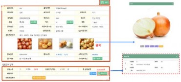 S. Korea to Test-run Online Sales Platform for Agricultural Wholesalers