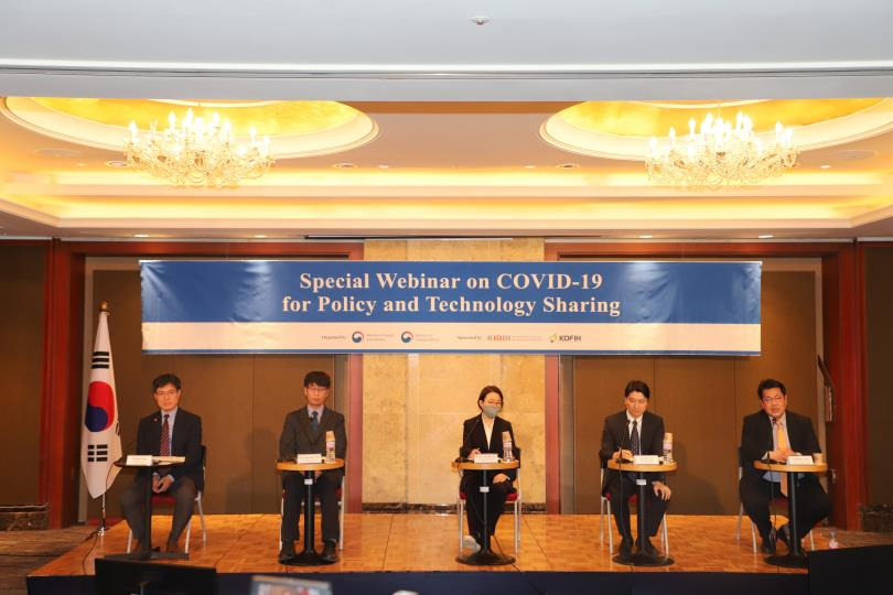 This file photo, provided by KHIDI, shows the Special Webinar on COVID-19 for Policy and Technology online session under way in Seoul in early May 2020.