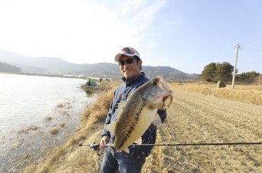 Gov't Reminds Anglers to Put Bass in Collection Boxes
