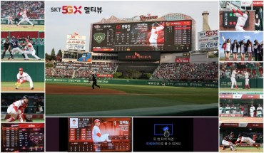 SK Telecom Begins Multi-view Service for Baseball Games