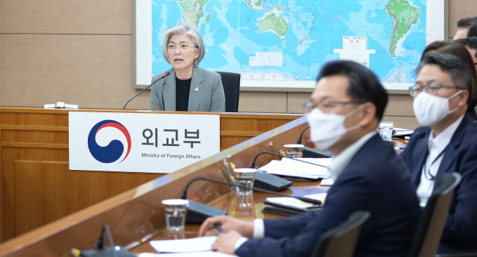 Foreign Minister Kang Kyung-wha speaks during a videoconference with chiefs of overseas South Korean missions at the foreign ministry in Seoul on May 6, 2020 in this photo provided by the ministry.